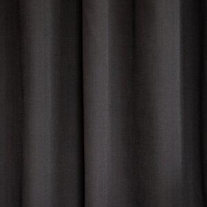 Linnen Bruinzwart, linnen, linnen look, polyester, kreukvrij, verkleurd niet, gordijnen, jongen, babykamer, gordijnen, gordijn online, gordijnen online, gordijn op maat, gordijnen, basic, babykamer, gordijnstof, kinderkamer, gordijnen, gordijnen ontwerpen, gordijn ontwerp,