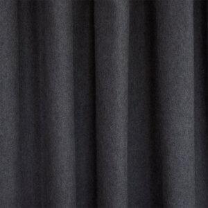 gordijnen antraciet, antraciet, donker grijs, Grijs, grijs, vilt, basic, isolerend, warm, materialen, natuurlijk neutraal, babykamer, wit, witte gordijnen, gordijn jongen, babykamer, offwhite, creme, beige, lichtbruin, gordijnen, gordijn online, gordijnen online, gordijn op maat, gordijnen, basic, babykamer, gordijnstof, kinderkamer, gordijnen, gordijnen ontwerpen, gordijn ontwerp, jongen, jongenskamer