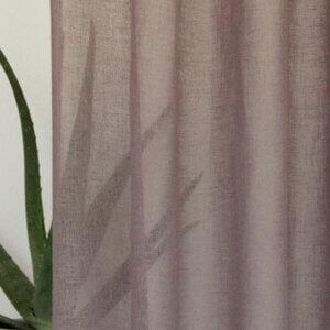 vitrage, gordijn, gordijnen op maat, paars, lila, aubergine, violet gordijn kopen, gordijnen maken